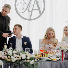 Wedding photographer Anna Glazkova (Anna-Glazkova). Photo of 04.06.2018