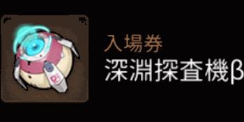Screenshot_20200115-113042