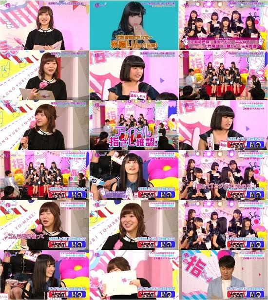 (TV-Variety)(720p+1080i) この指と~まれ! ep08 170623