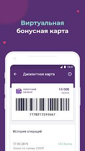 App Аптека APK for Windows Phone