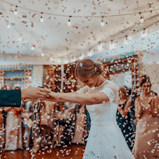 Wedding photographer Raynner Alba (raynneralba). Photo of 07.10.2018
