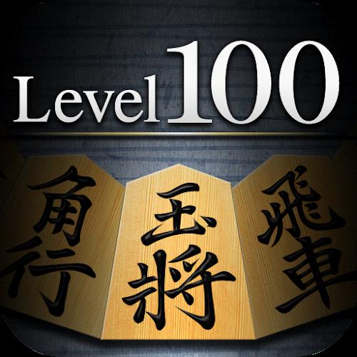 Shogi Lv.100 (Japanese Chess) 1.1.12