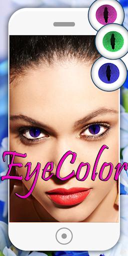 Change Eye Color 7.1 screenshots 18