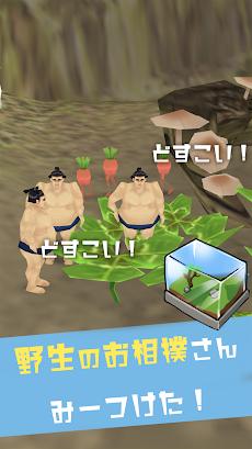 シュール水槽 【放置育成ゲーム】のおすすめ画像2