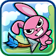 Bunny Shooter Free Funny Archery Game (game)