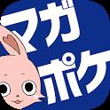 マガポケ - 人気マンガが無料で読める、週刊少年マガジン公式コミックアプリ「マガジンポケット」 icon