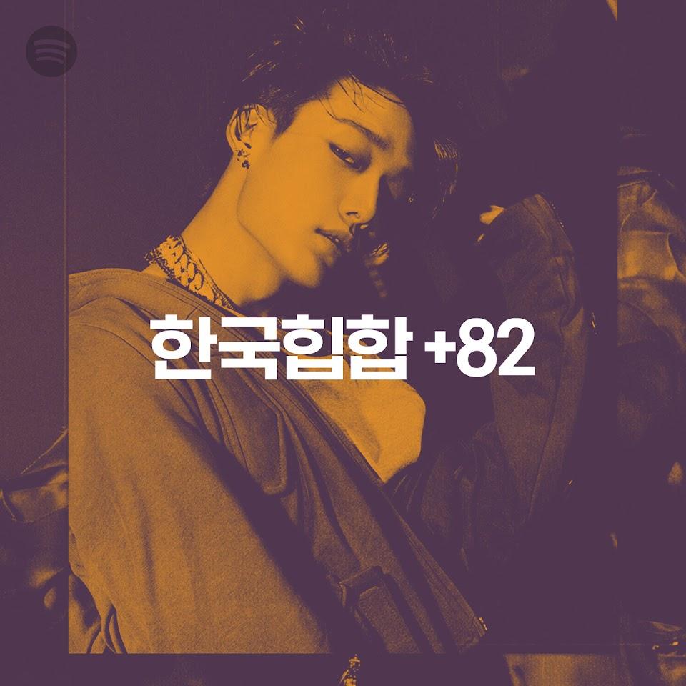 spotify_korea_playlist_cover_image_______________82__k-hip_hop__82_