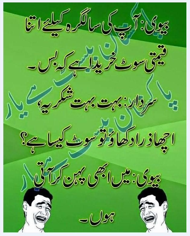 hindi mix quotes