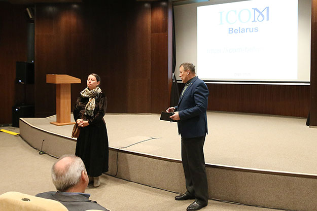 ICOM Belarus meeting_Slide_1