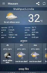 Mausam - Indian Weather screenshot 0