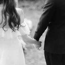 Wedding photographer Sergey Radchenko (radchenkophoto). Photo of 08.11.2018