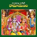 Sri Sampoorna Ramayanam icon
