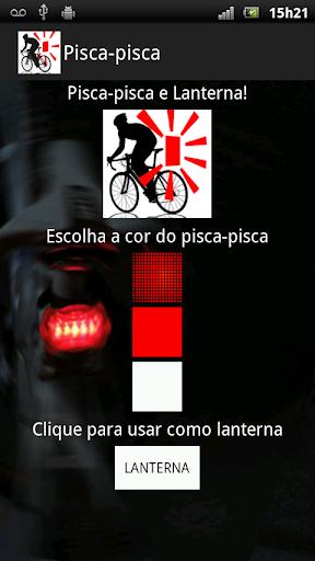 玩免費運動APP|下載Pisca-pisca e Lanterna app不用錢|硬是要APP