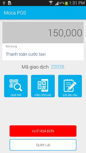Moca POS screenshot