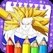 coloring dragon manga anime