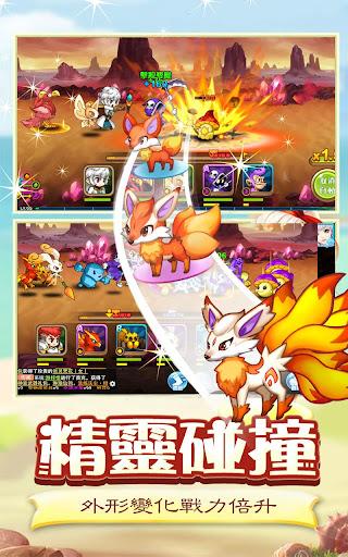 玩角色扮演App|精靈達人-萌寵也瘋狂-魔力萌寵-寵物小精靈最新版免費|APP試玩