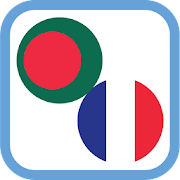 Bangla-French Learning App