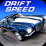 Real Speed Car Racing 1.0.25