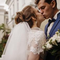 Wedding photographer Artem Karpov (akarpov91). Photo of 31.01.2018