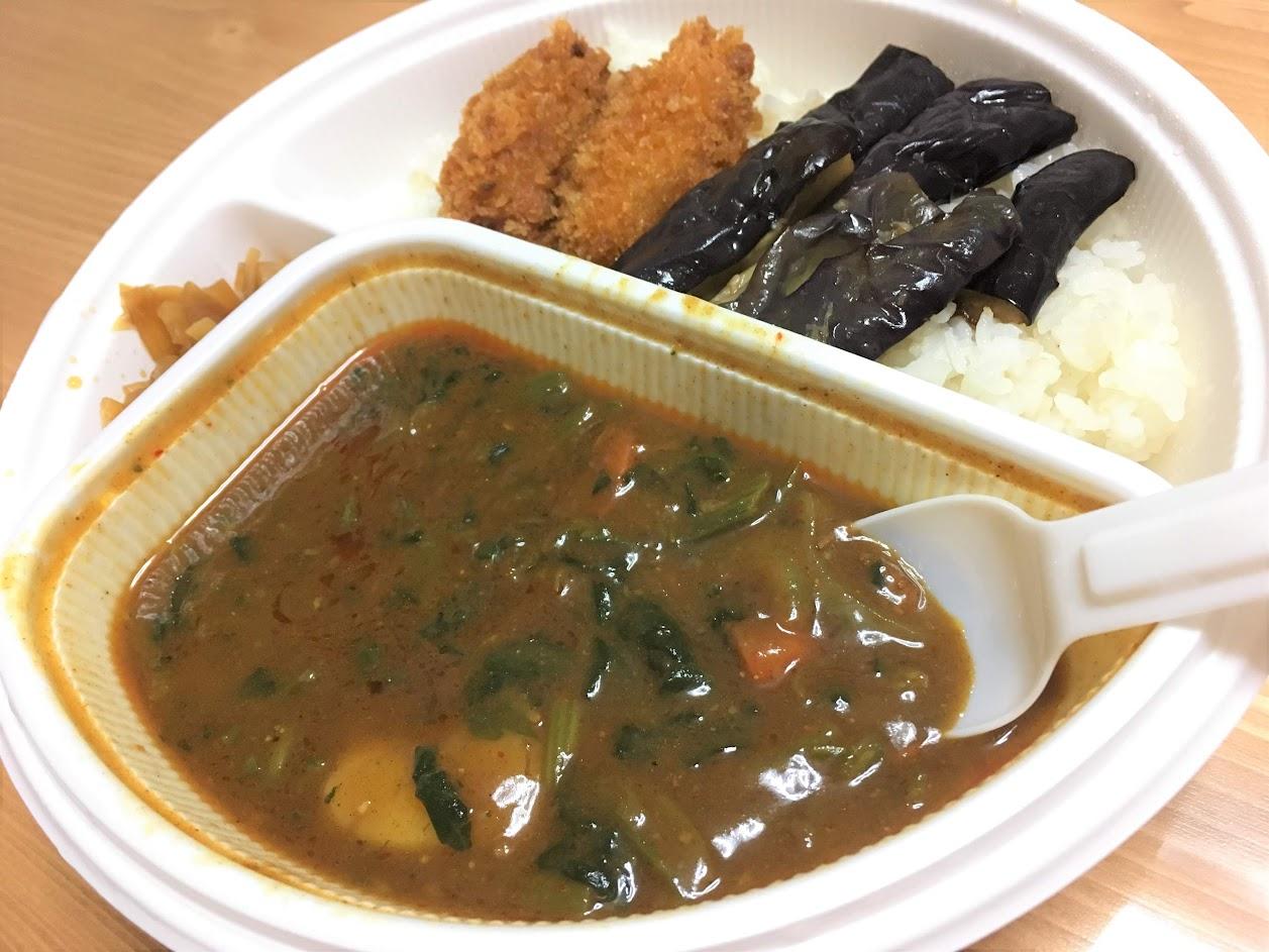 ココイチ 野菜三昧カレー弁当2