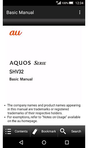 SHV32u3000Basic Manual Varies with device Windows u7528 1