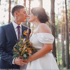 Wedding photographer Kseniya Abramova (Kseniyaabramova). Photo of 16.12.2016