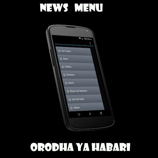 肯尼亞新聞應用程序: Habari的