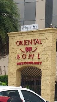 Oriental Bowl, Ramada Palmgrove photo 2