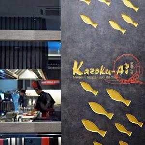 Sashimi Salad @ Sushi Tei - Malaysia Food & Restaurant Reviews