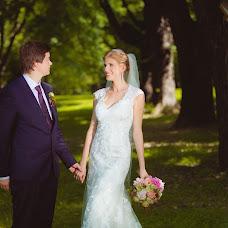 Wedding photographer Evgeniy Burak (John). Photo of 02.08.2013