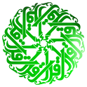 Islamic Library icon