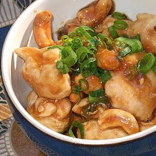 Spicy Chicken with Cashews