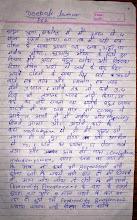 Photo: दीपक कुमार:बैच-18(RN-862) का अनुभव,पेज-01
