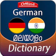 German to Malayalam offline Dictionary