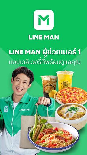 line man - food delivery, taxi, messenger, parcel screenshot 1