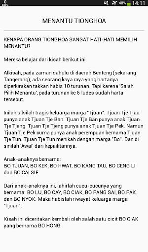 1000+ Cerita Lucu Jaman Now 3.3 screenshots 11