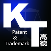 KOUTOKU patent trademark