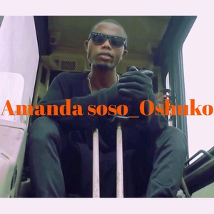 Oshuko Upload Your Music Free