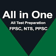 All in One Test Preparation