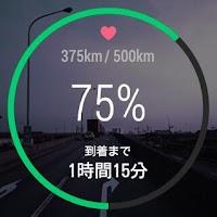 Screenshot of カーナビタイム -オフライン可・オービス・渋滞情報・カーナビ