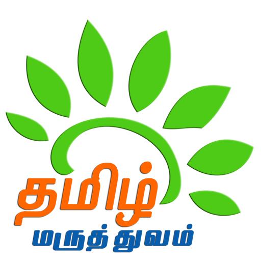 Siddha Maruthuvam Tips In Tamil Pdf