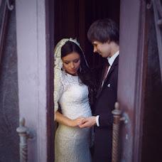 Wedding photographer Aleksandr Bilyk (Alexander). Photo of 22.07.2016