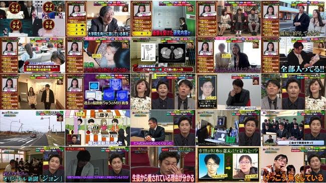 200129 (720p) Aitsu Ima Nani Shiteru (Ozeki Rika)
