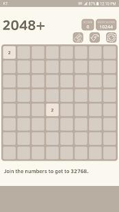 2048 8x8 - náhled