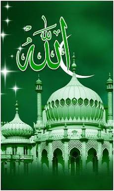 Allah Wallpaper Pictures FREEのおすすめ画像2