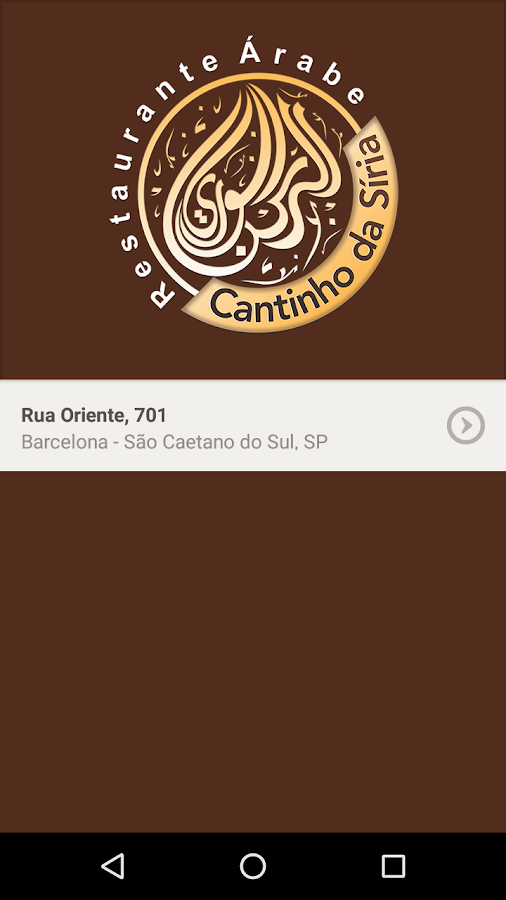 Cantinho da Síria- screenshot