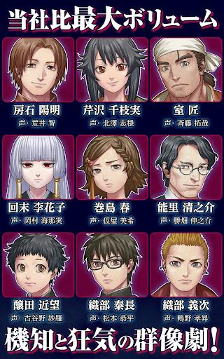 ADV レイジングループ【プレミアムセット】  screenshots 11