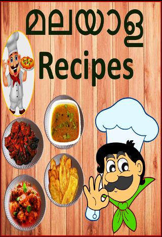 Malayalam recipes android apps on google play malayalam recipes screenshot forumfinder Images