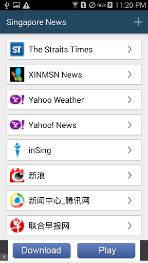 免費下載新聞APP|Singapore News app開箱文|APP開箱王