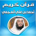 قرآن كريم احمد بن علي العجمي icon
